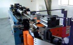 gięcie metali CNC